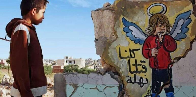 جدارية للطفلة نهلة العثمان (إنترنت)