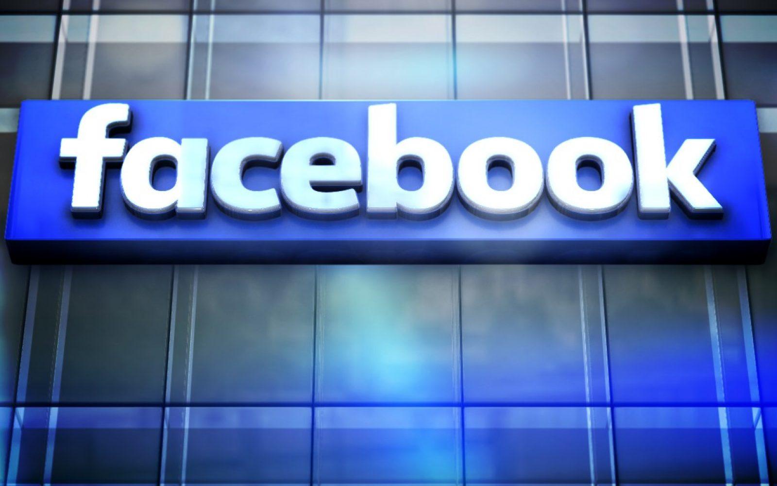 شركة فيسبوك /انترنت