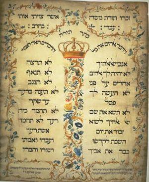 هذه المخطوطة التي تعود لعام 1768   لجيكوثيل سوفير تحاكي الوصايا العشر في كنيس إسنوغا بأمستردام.