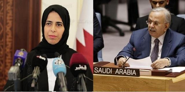قطر والسعودية تؤكدان