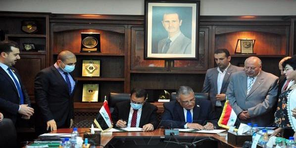 توقيع مذكرة تفاهم عراقية مع حكومة النظام