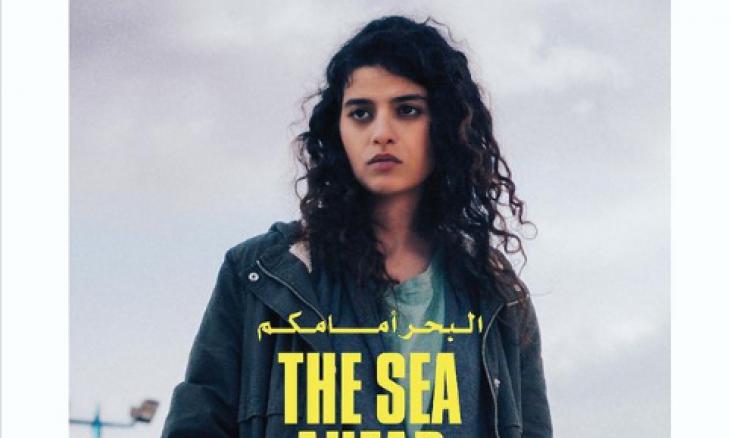 الفيلم اللبناني المشارك في مهرجان كان