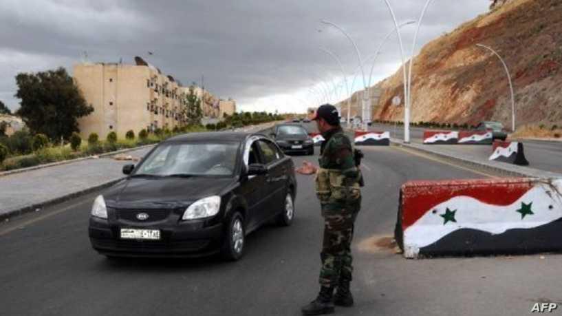 حواجز النظام السوري تفرض غرامات على السيارات