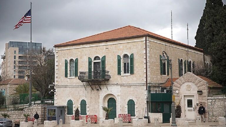 القنصلية العامة الأمريكية في القدس