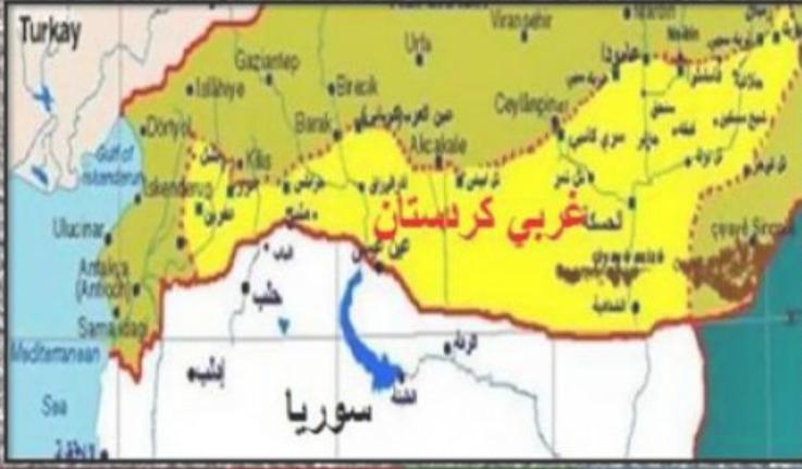 شمال سوريا، غرب كردستان(انترنت)