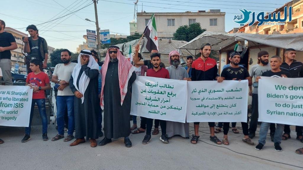 """جانب من الوقفة الاحتجاجية في عفرين نصرة لفصيل"""" أحرار الشرقية """"(أمين العلي)"""