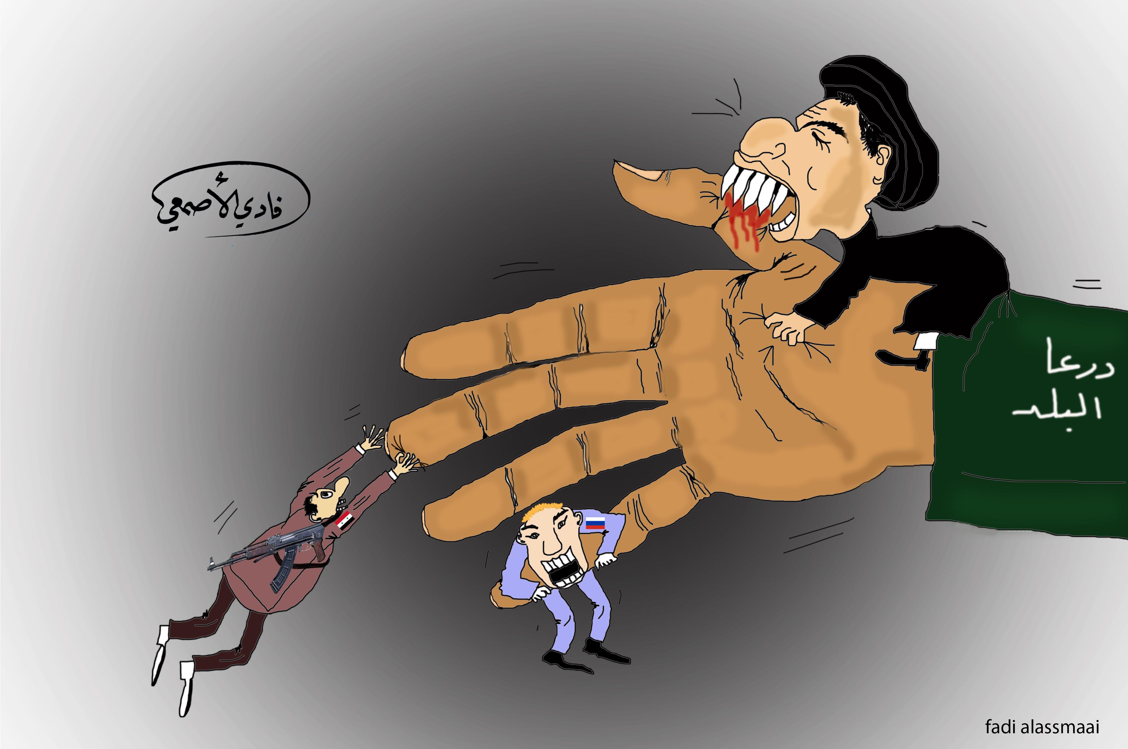كاريكاتير: كثرة الاتفاقيات في درعا البلد وسبب فشلها(خاص بالسوري اليوم)