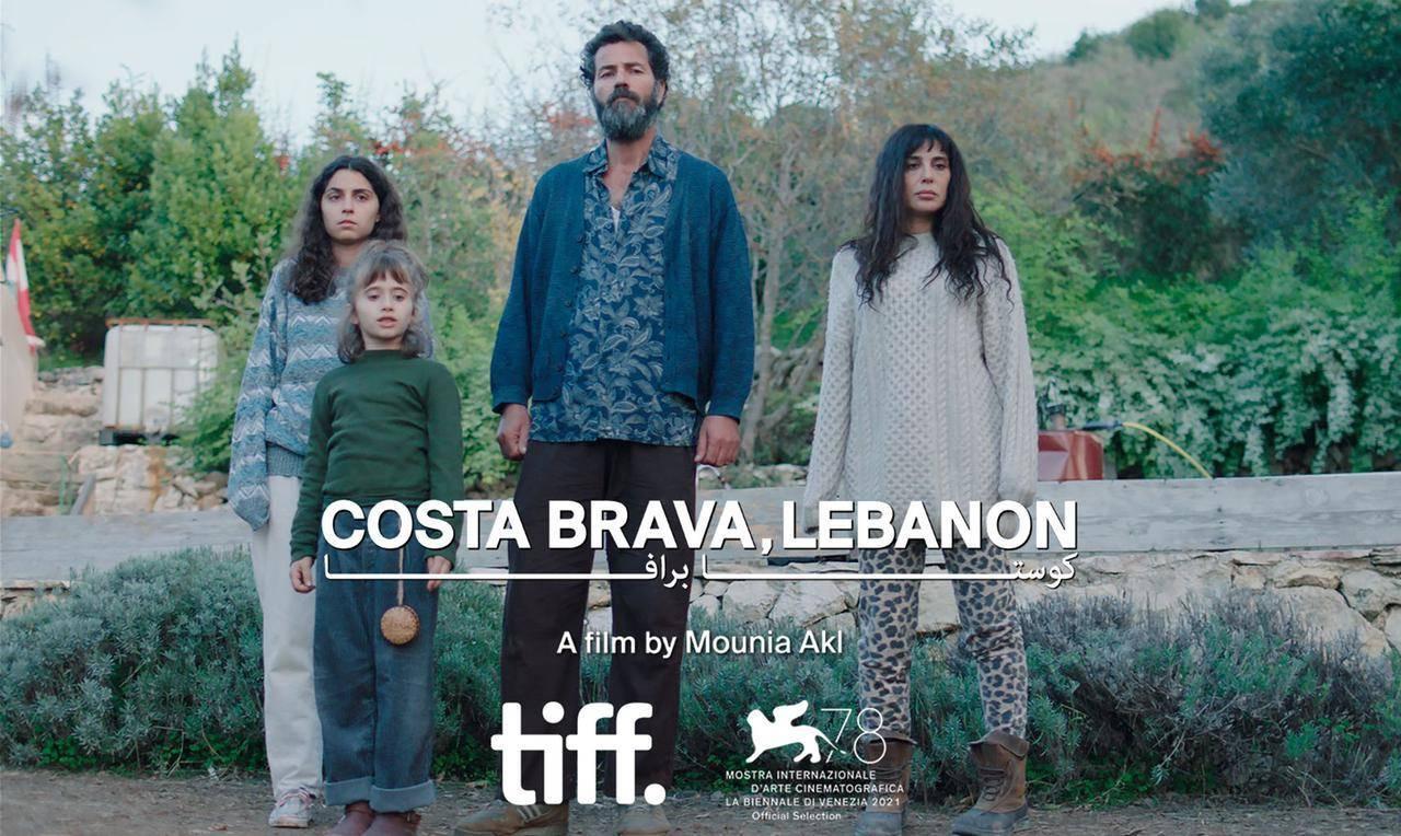 منشور الفيلم اللبناني كوستا برافا لبنان