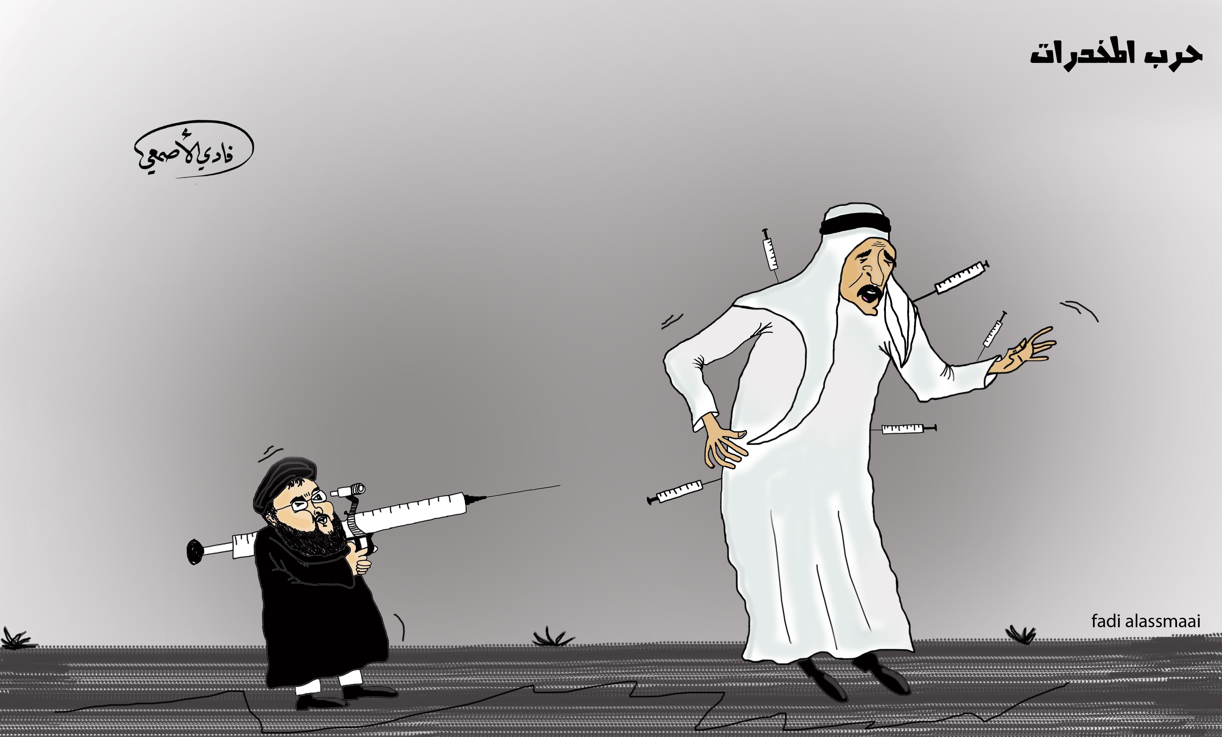 كاريكاتير: حرب الكبتاغون بين السعودية وحزب الله(خاص بالسوري اليوم)