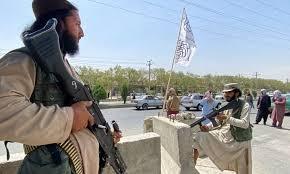 طالبان تحكم افغانستان