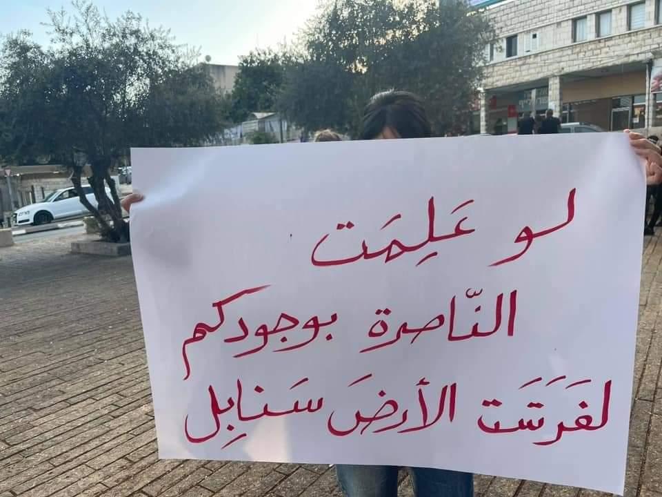 اهل الناصرة يتضامنون مع الأسرى